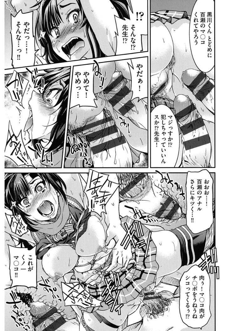 制服くノ一JK拷問_00021