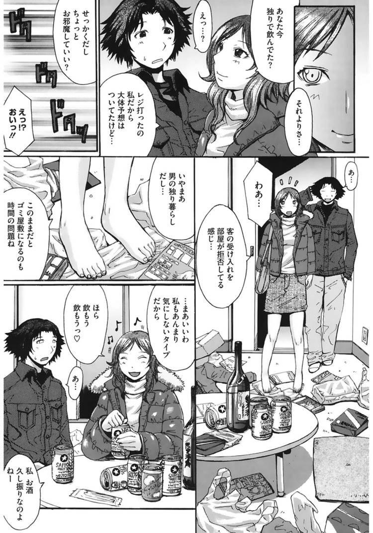 真夜中天国_00004