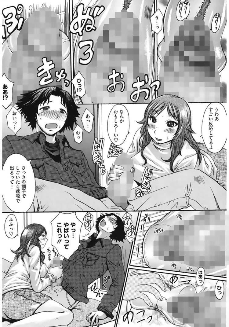 真夜中天国_00008