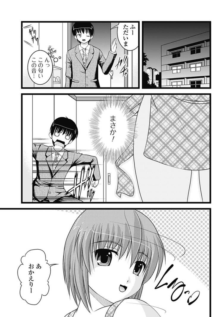 はだえぷ_00001