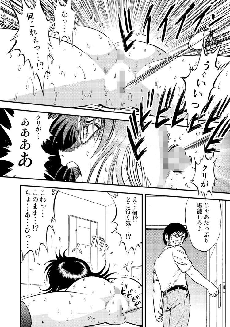 【小学生ロリエロ漫画】裏栗拾い4_00006