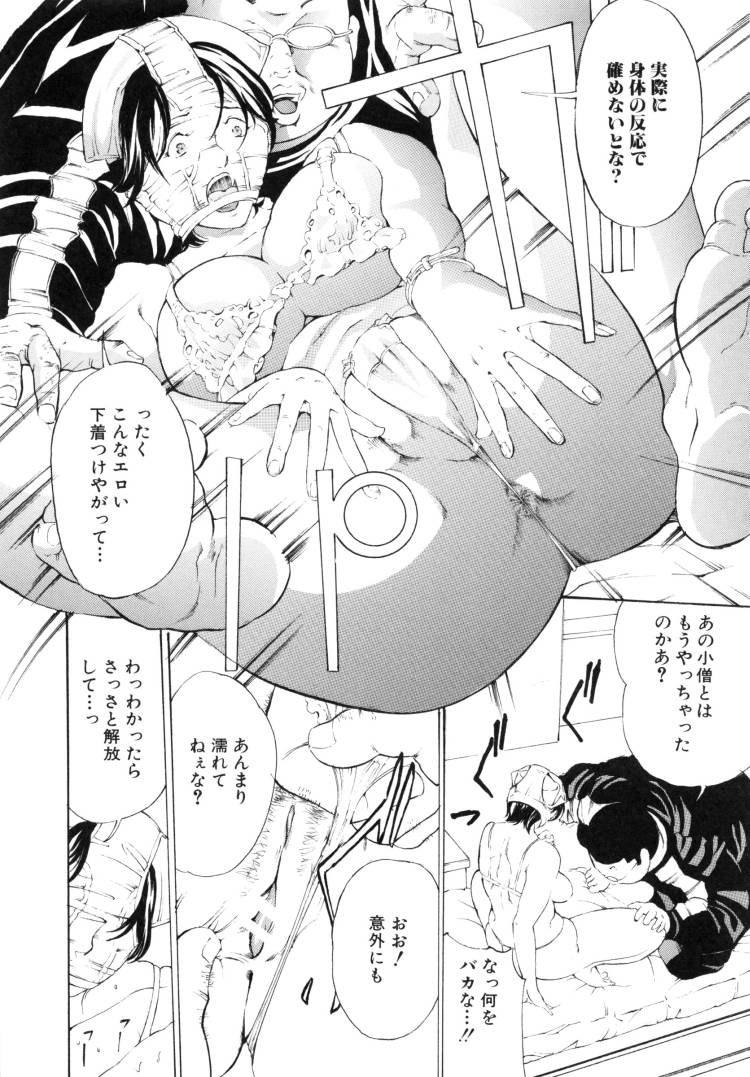 【巨乳痴女エロ漫画】白い巨塔で臭恥遊戯_00012