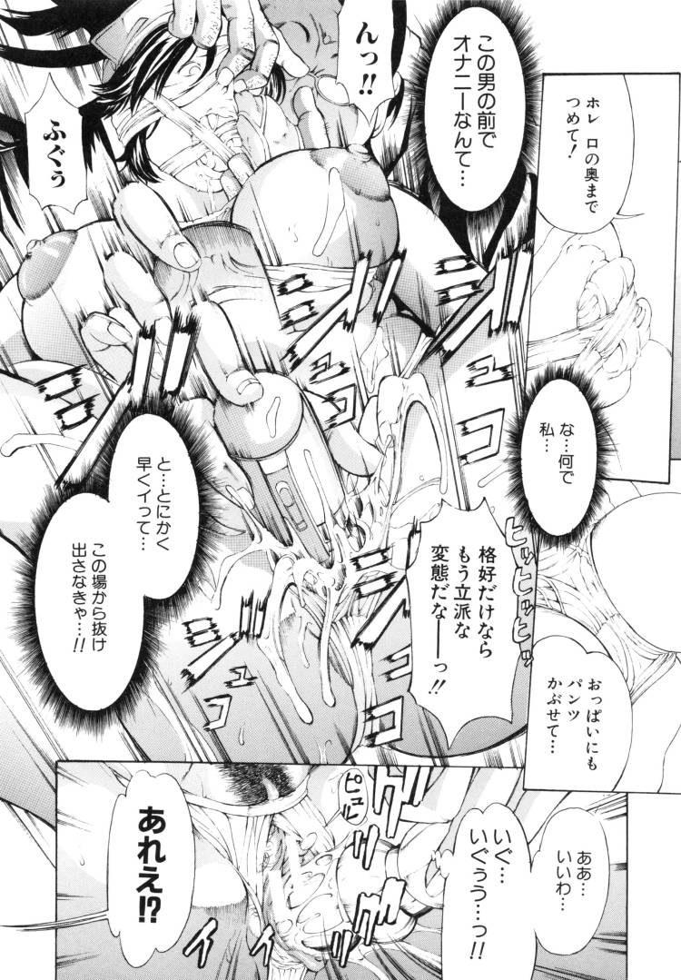 【巨乳痴女エロ漫画】白い巨塔で臭恥遊戯_00018