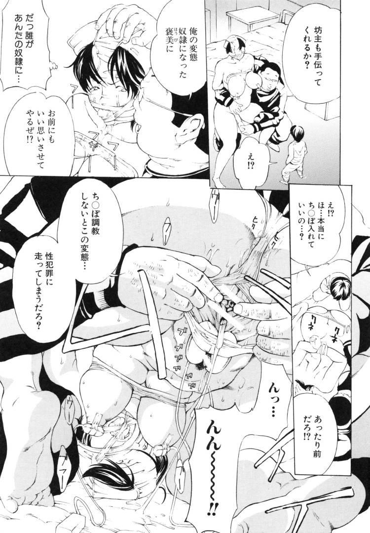 【巨乳痴女エロ漫画】白い巨塔で臭恥遊戯_00021