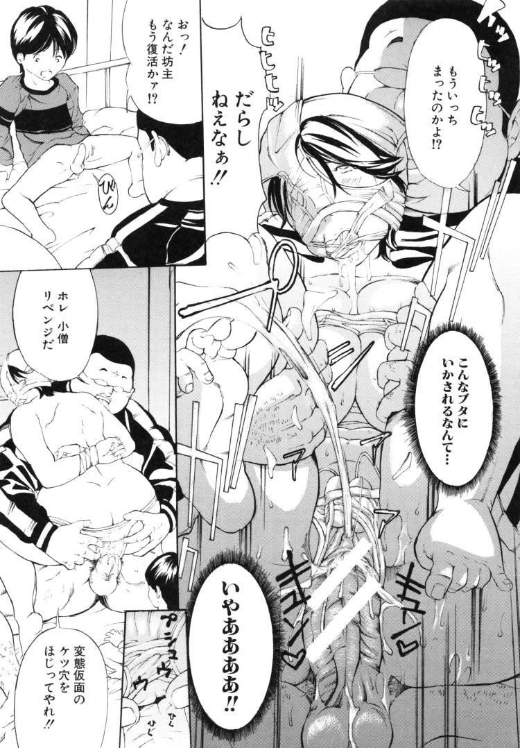 【巨乳痴女エロ漫画】白い巨塔で臭恥遊戯_00027