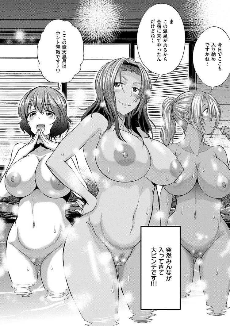 【巨乳女子高生エロ漫画】じょしラク2_00003