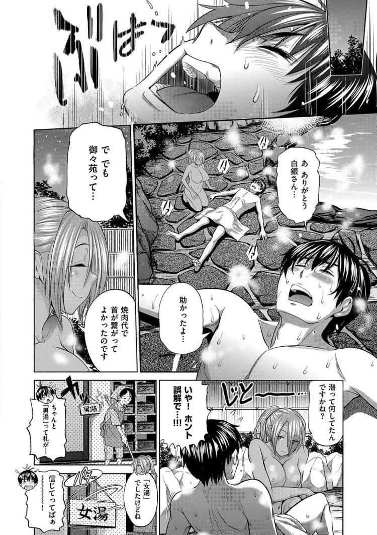 【巨乳女子高生エロ漫画】じょしラク2_00011