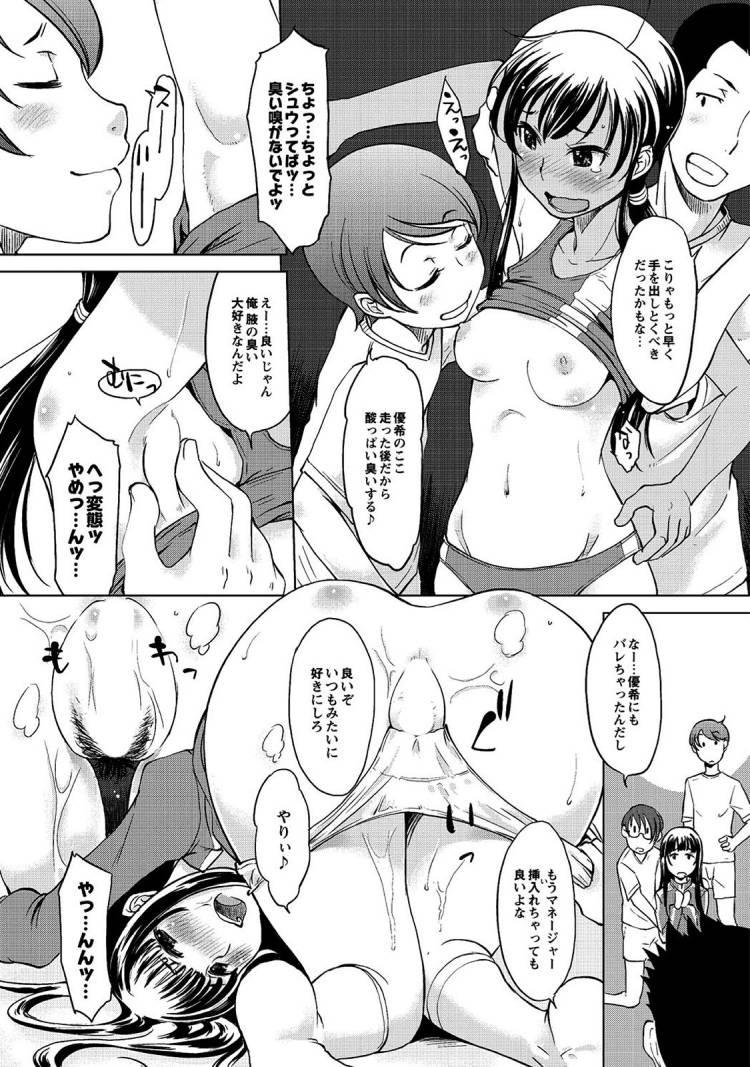 【ロリ巨乳エロ漫画】陸上姉妹凌辱日記_00011