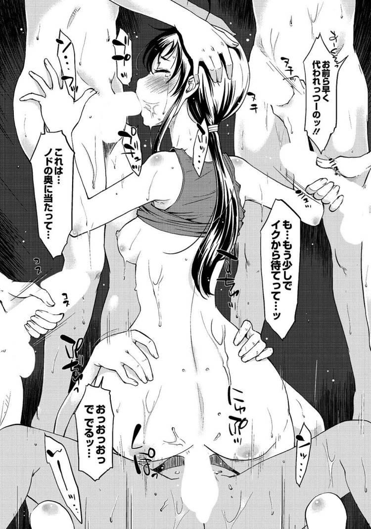 【ロリ巨乳エロ漫画】陸上姉妹凌辱日記_00019