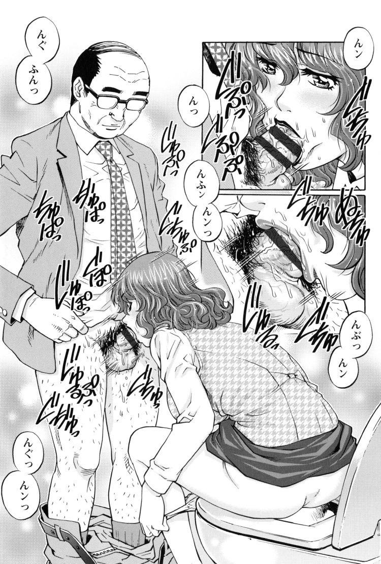 【巨乳ビッチエロ漫画】吉田課長の性的な日常_00007
