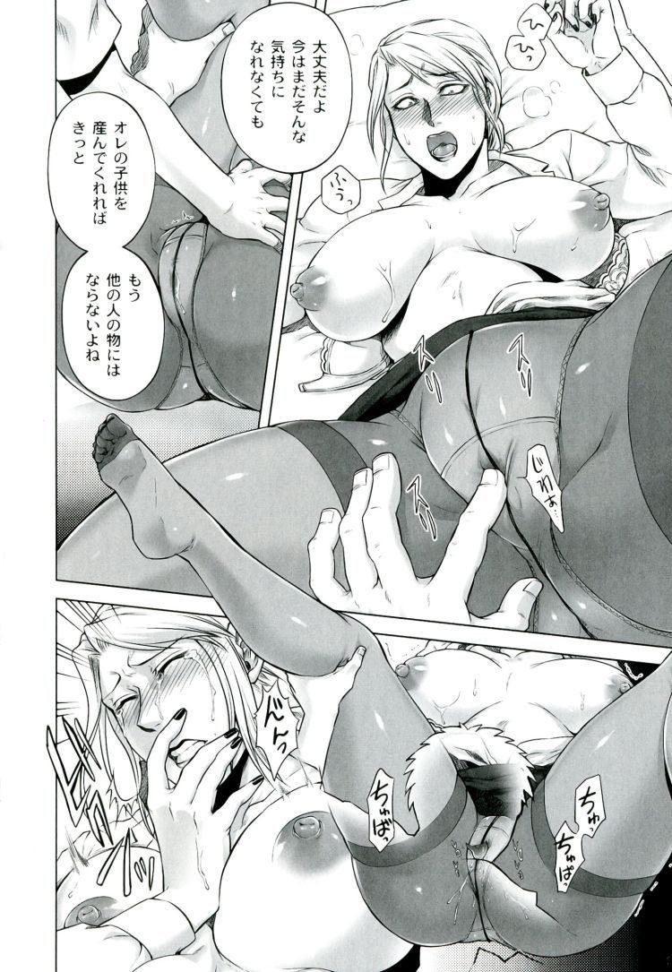 【近親相姦中出しエロ漫画】芽生える悪意_00008