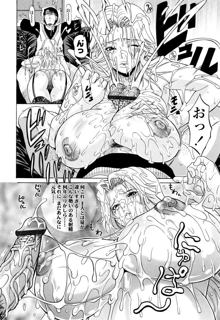 【人妻レイプエロ漫画】教育ママ松本憂果_00014