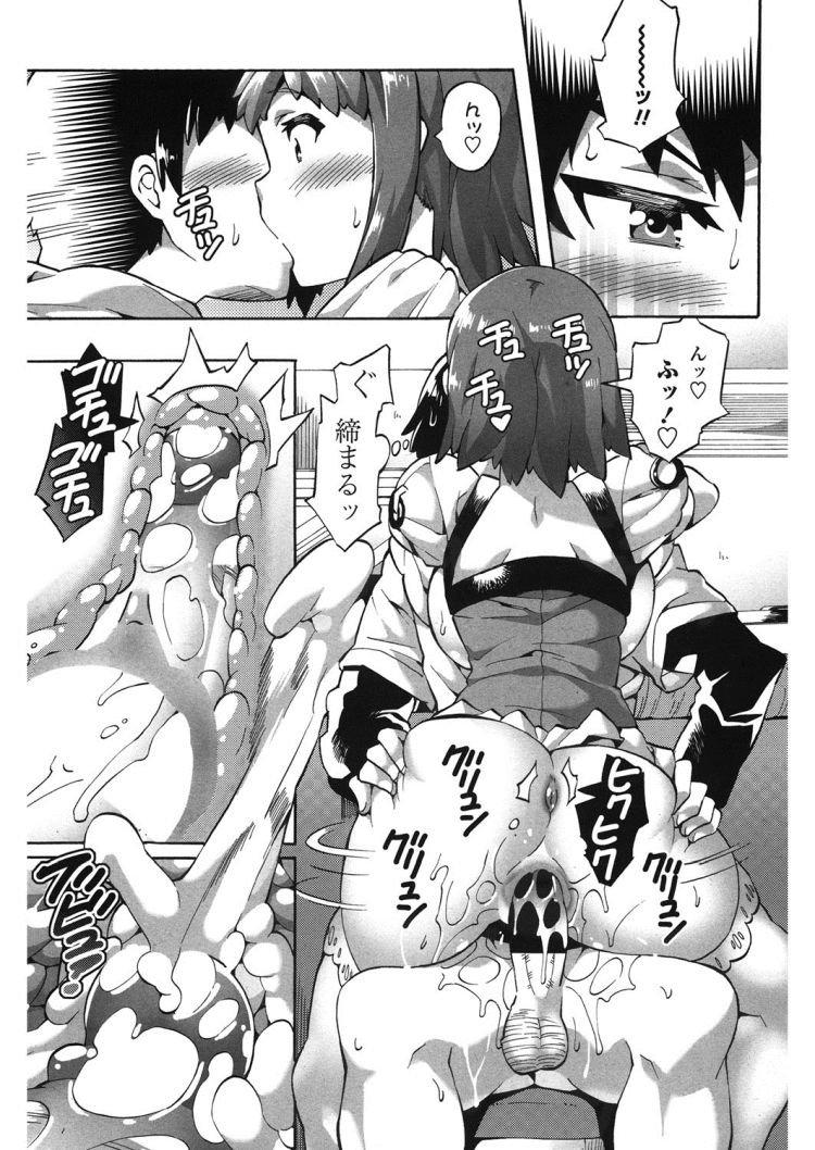 【ロリ巨乳エロ漫画】這い寄る妹_00011