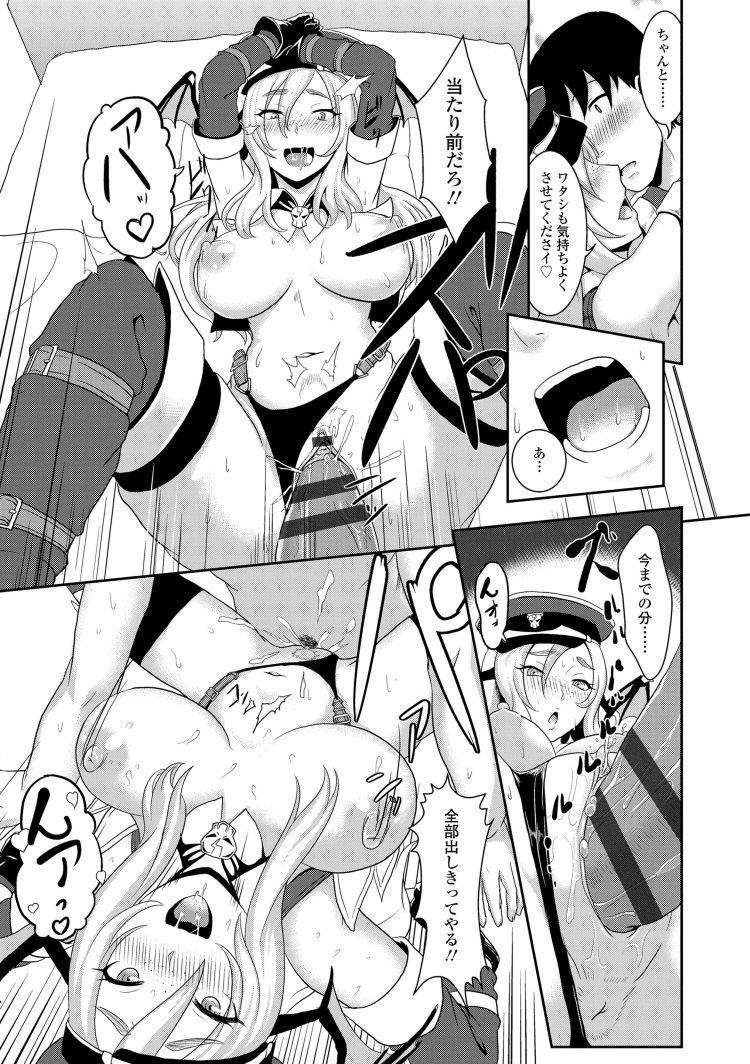 【巨乳外国人エロ漫画】サブカルショック_00015