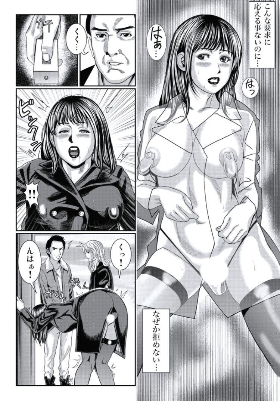 【熟女寝取られエロ漫画】人妻いじり2_00006