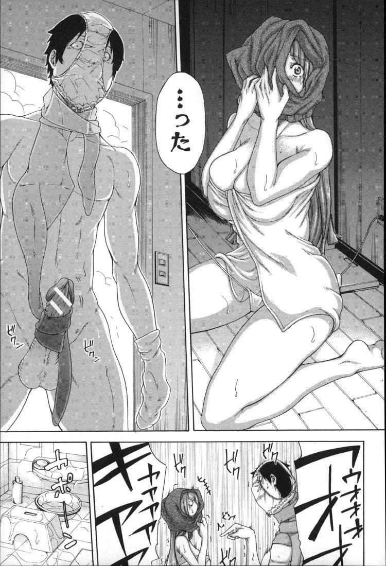 【女子高生近親相姦エロ漫画】ぶらしす_00005