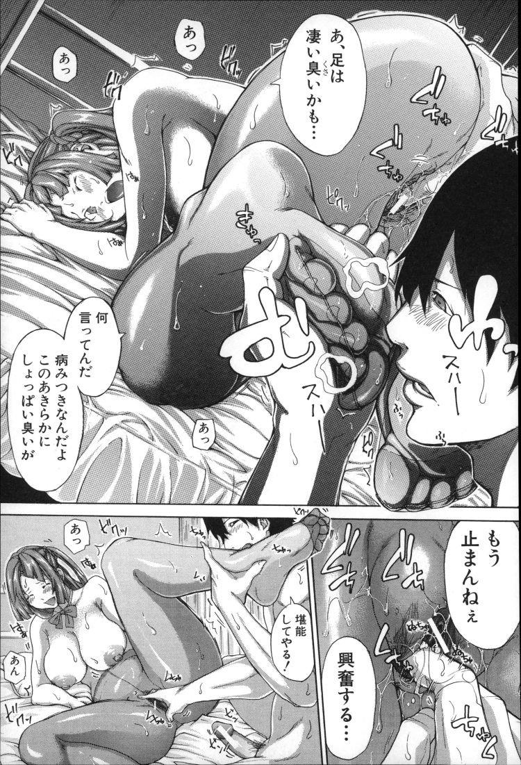 【女子高生近親相姦エロ漫画】ぶらしす_00009