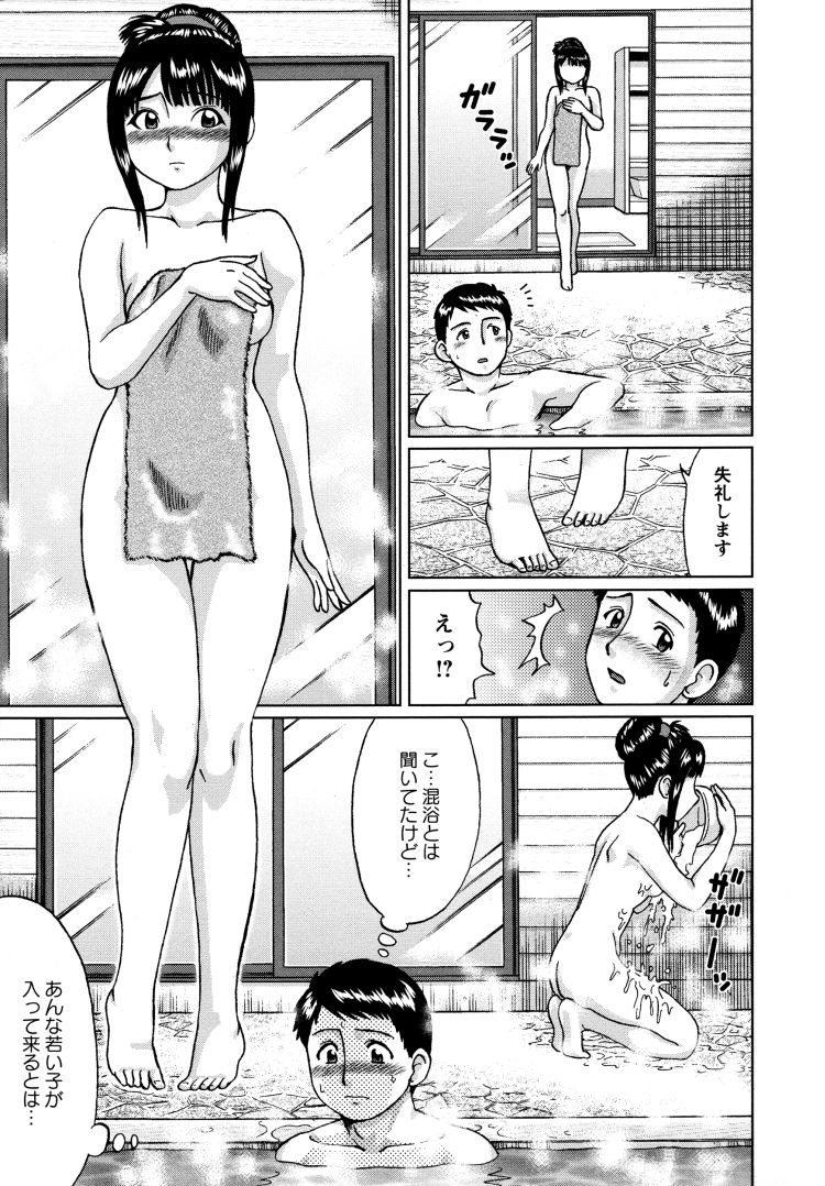 【ロリビッチエロ漫画】旅の宿_00003