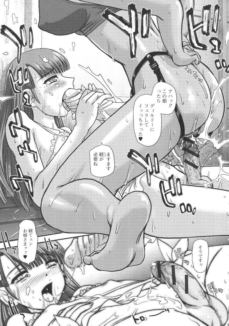 【女装子アナルエロ漫画】おと娘が水着に着替えたら_00011