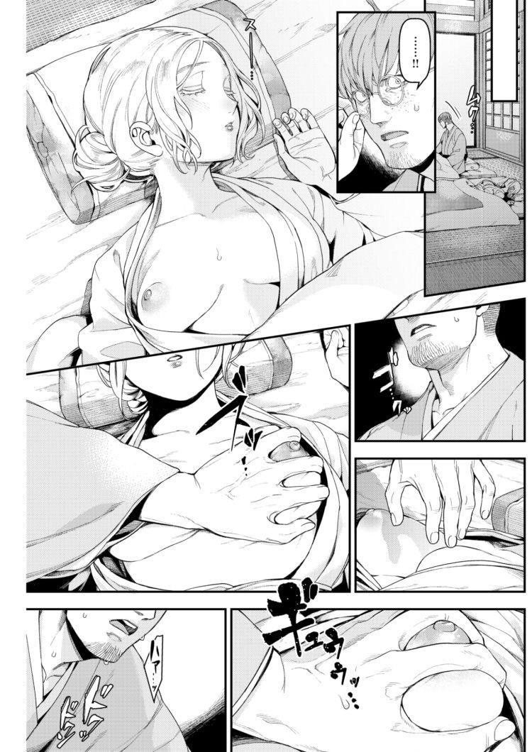 【人妻中出しエロ漫画】絹鳴り_00005