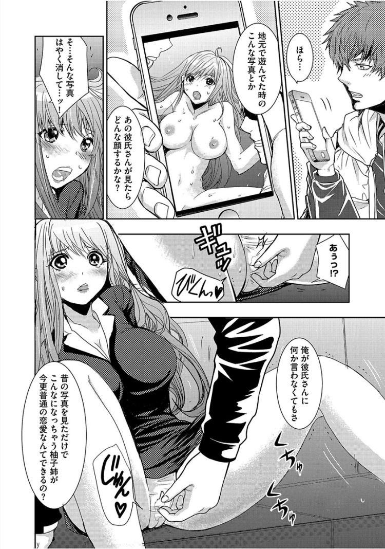 【巨乳女教師エロ漫画】sexual_00007