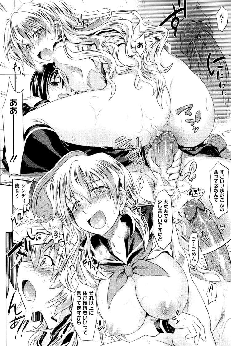 【巨乳外国人エロ漫画】プレゼントフォーユー_00016