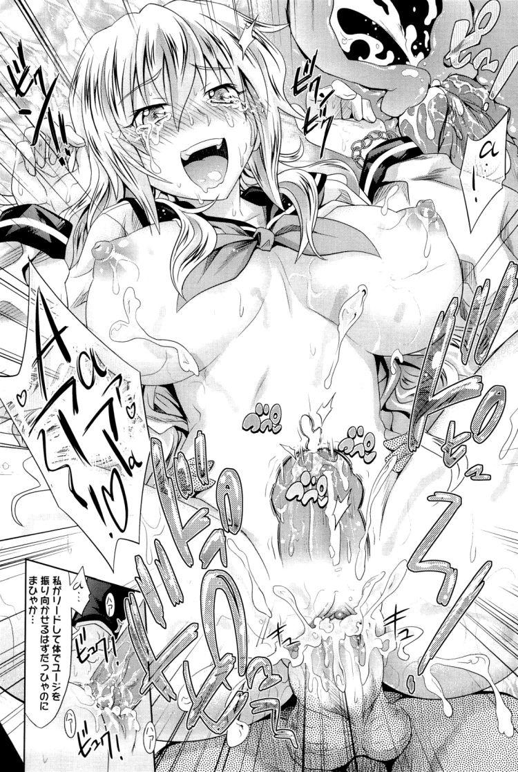 【巨乳外国人エロ漫画】プレゼントフォーユー_00022