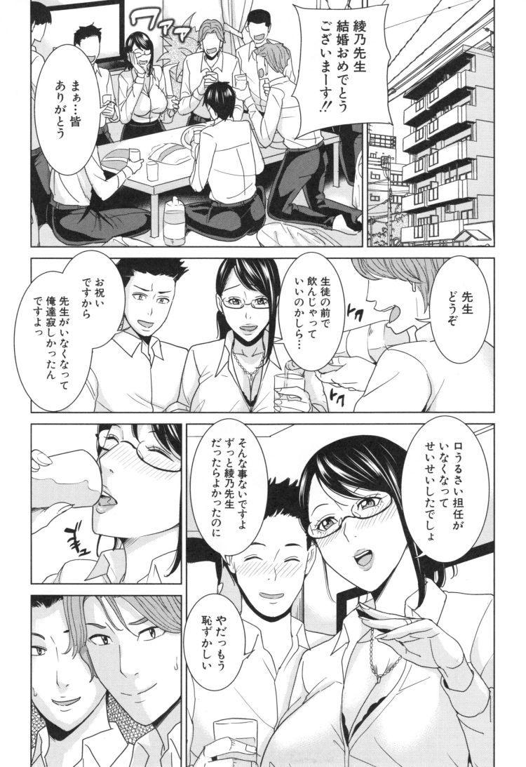 【熟女乱交エロ漫画】人妻女教師のDT卒業式後編_00003