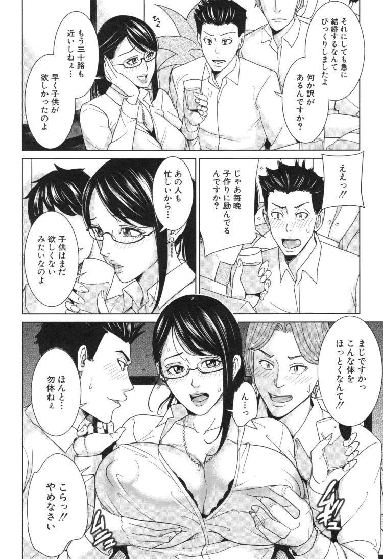【熟女乱交エロ漫画】人妻女教師のDT卒業式後編_00004