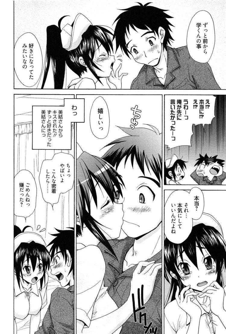 【巨乳ナースエロ漫画】入院吉日_00006