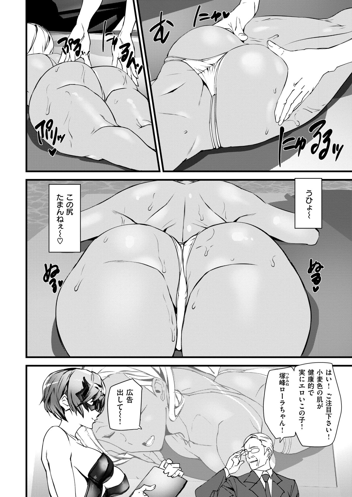 【ギャル巨乳エロ漫画】MAHITO NAKED LIFE_00006