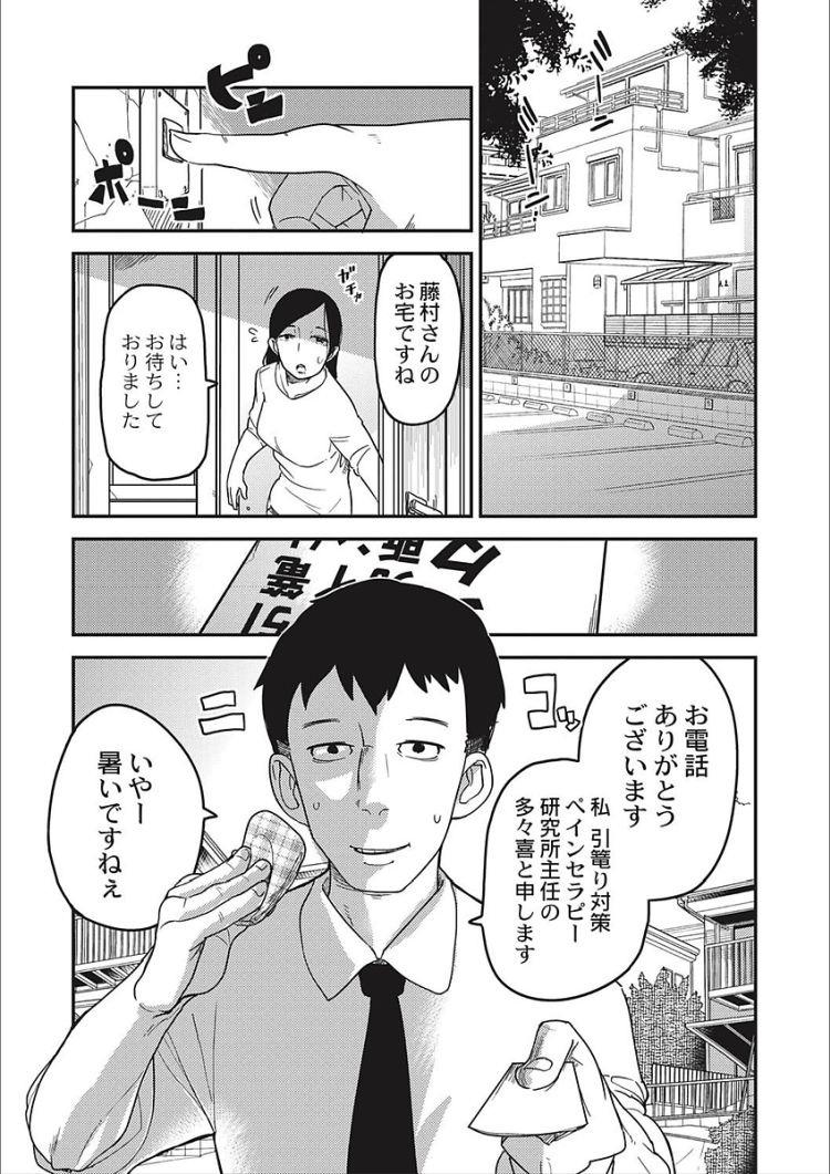 【処女レイプエロ漫画】楓姫姦々_00001