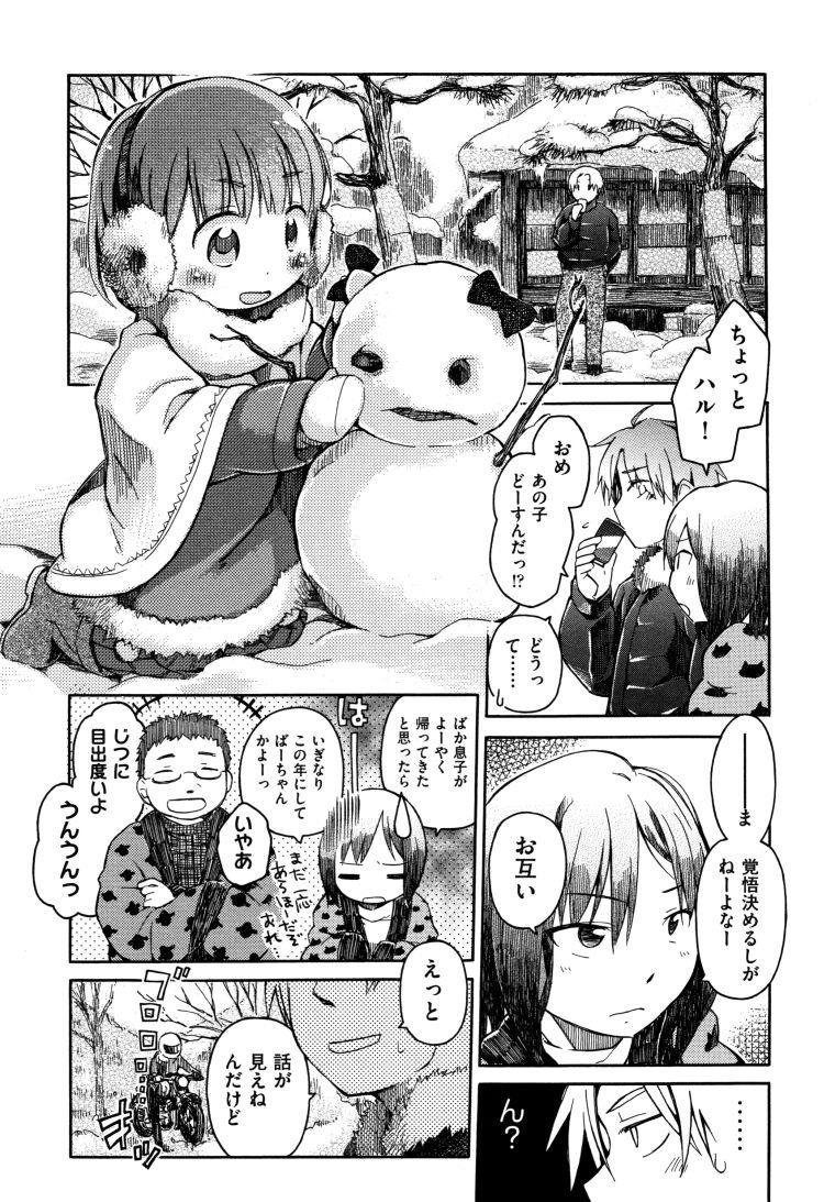【小学生ロリエロ漫画】さんさぁら4_00037