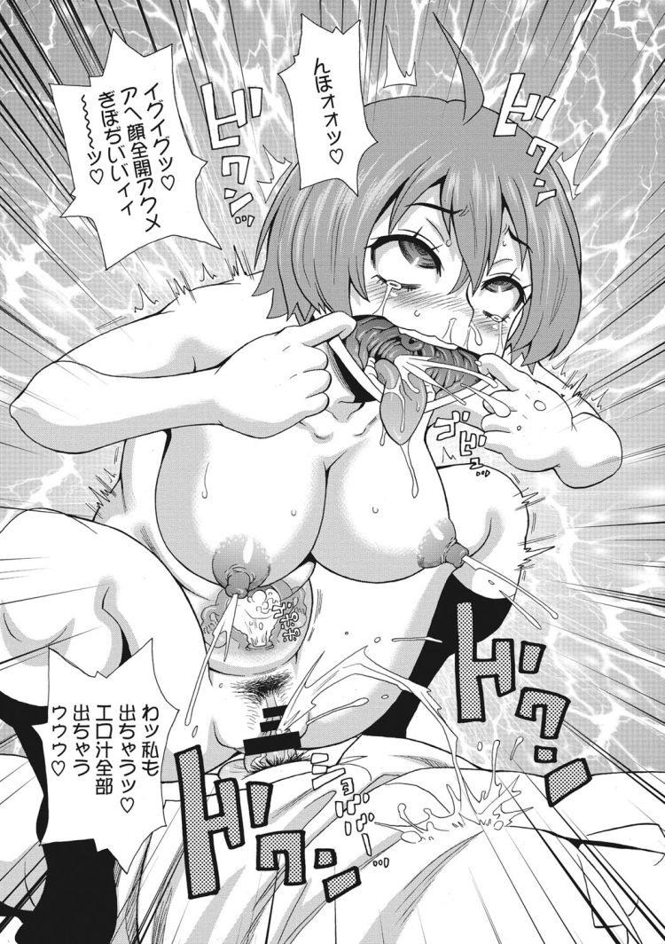 【女子高生ビッチエロ漫画】恋のタックル_00019