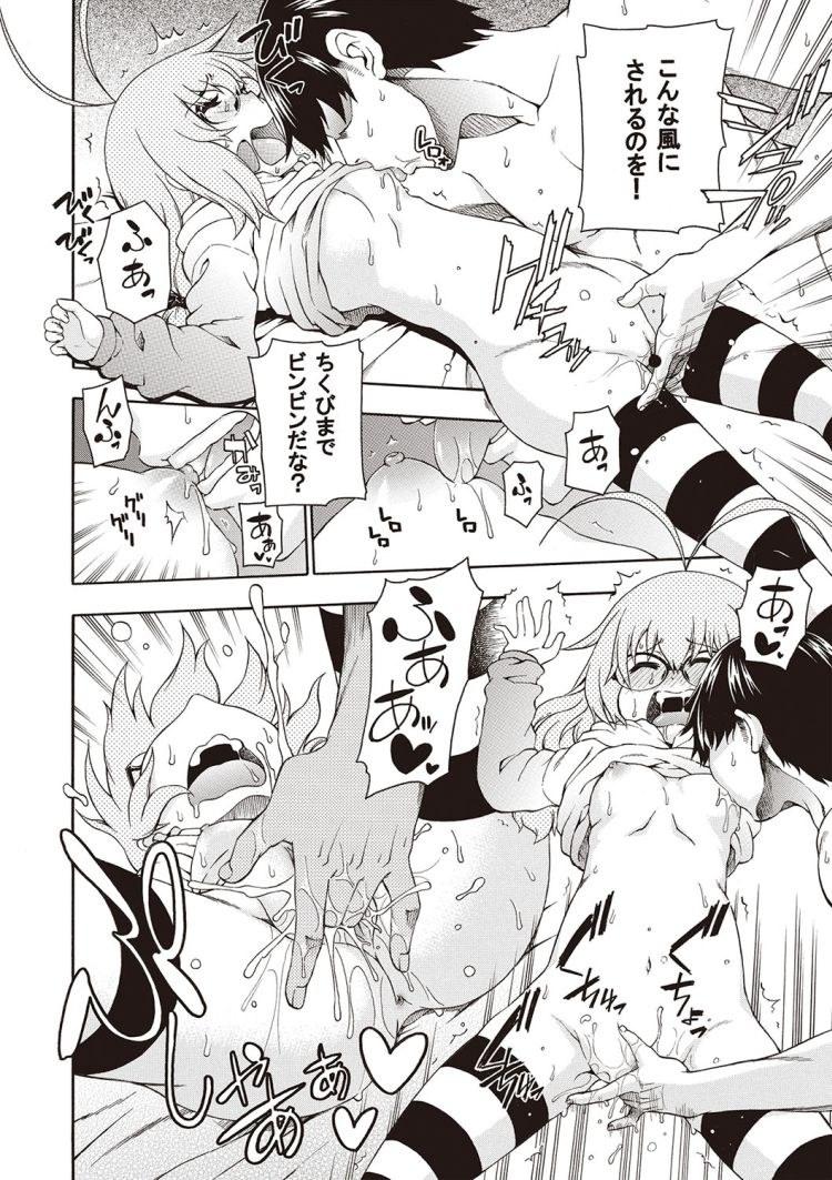 【小学生ビッチエロ漫画】夜這え!インコちゃん2_00004