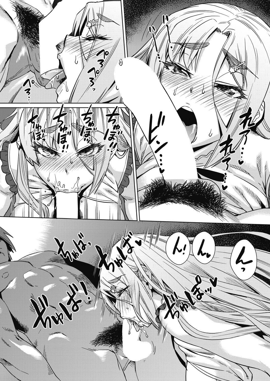 【処女レイプエロ漫画】強制姦交業体験学習_00013