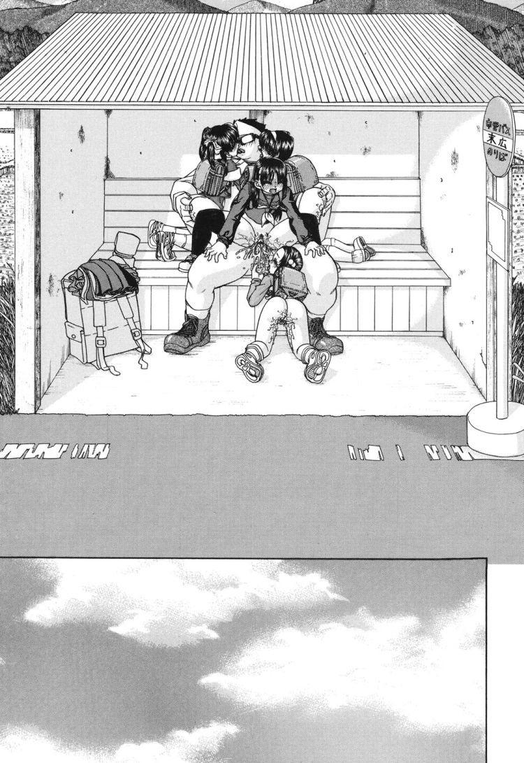 【小学生ビッチエロ漫画】家畜の証明_00025
