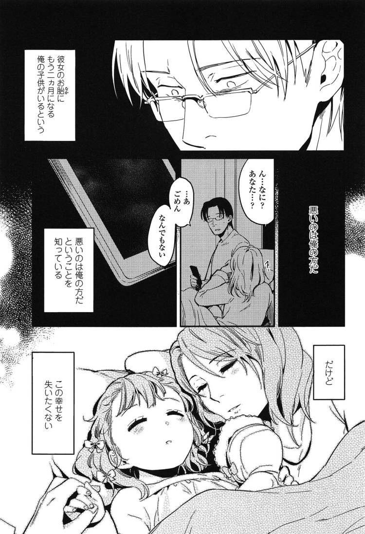 いろごと_00023
