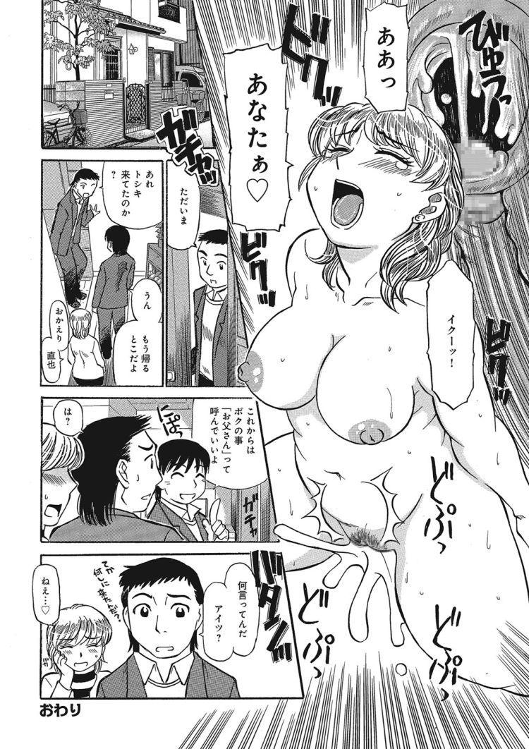 友達の母、晴子さん_00020