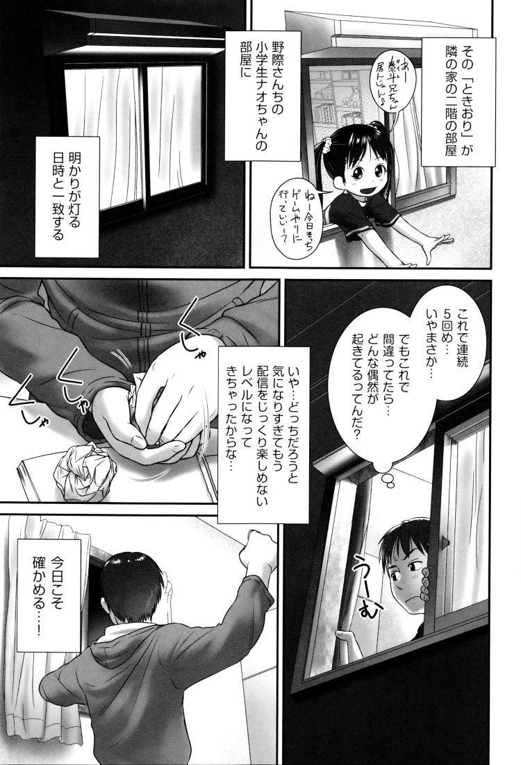 nowonAir_00003