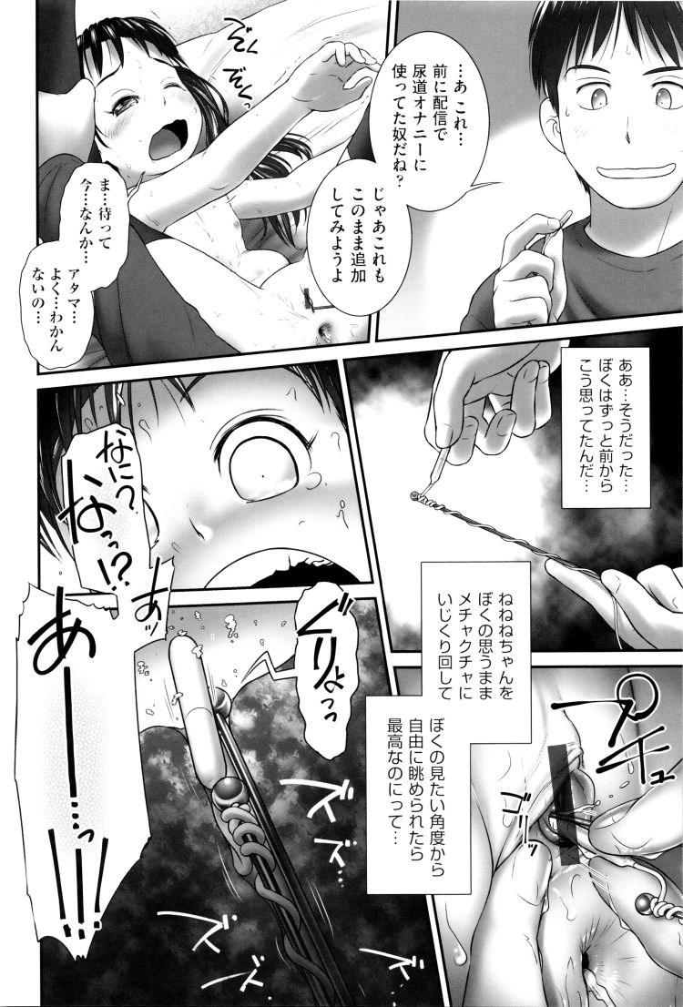 nowonAir_00018