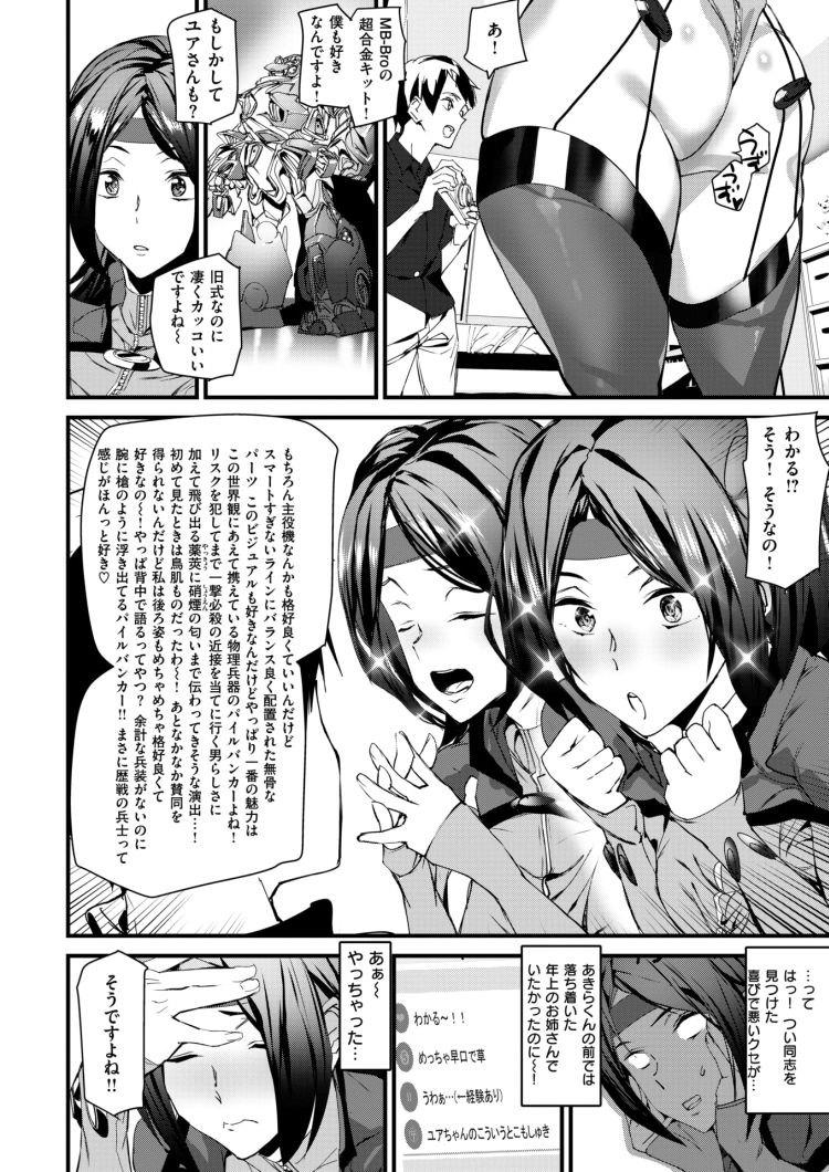 yuanakedlife_00006
