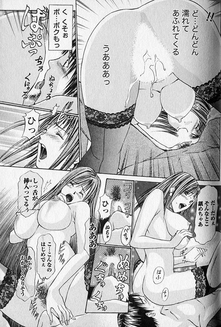 朧夜テンプテーション_00013