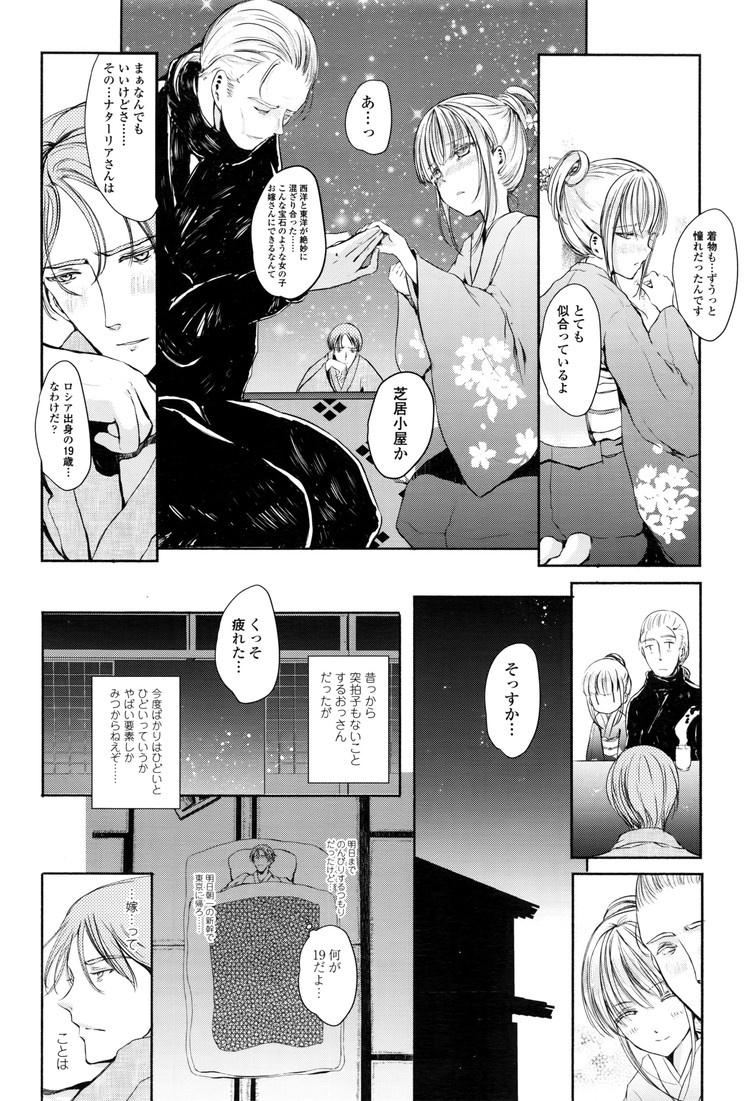 春の夢_00004