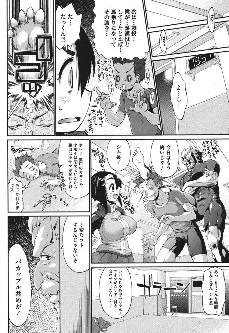 あゆみさんK,O_00004