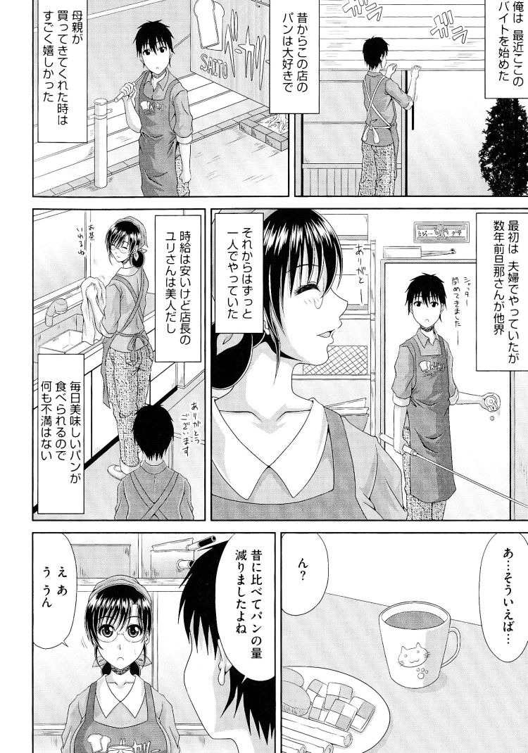 ミルクベーカリー_00002