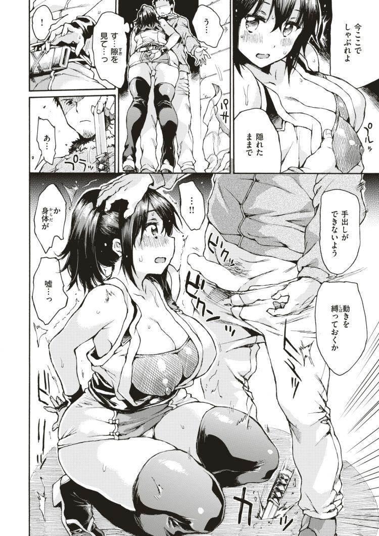 シノビ・アンロック_00004
