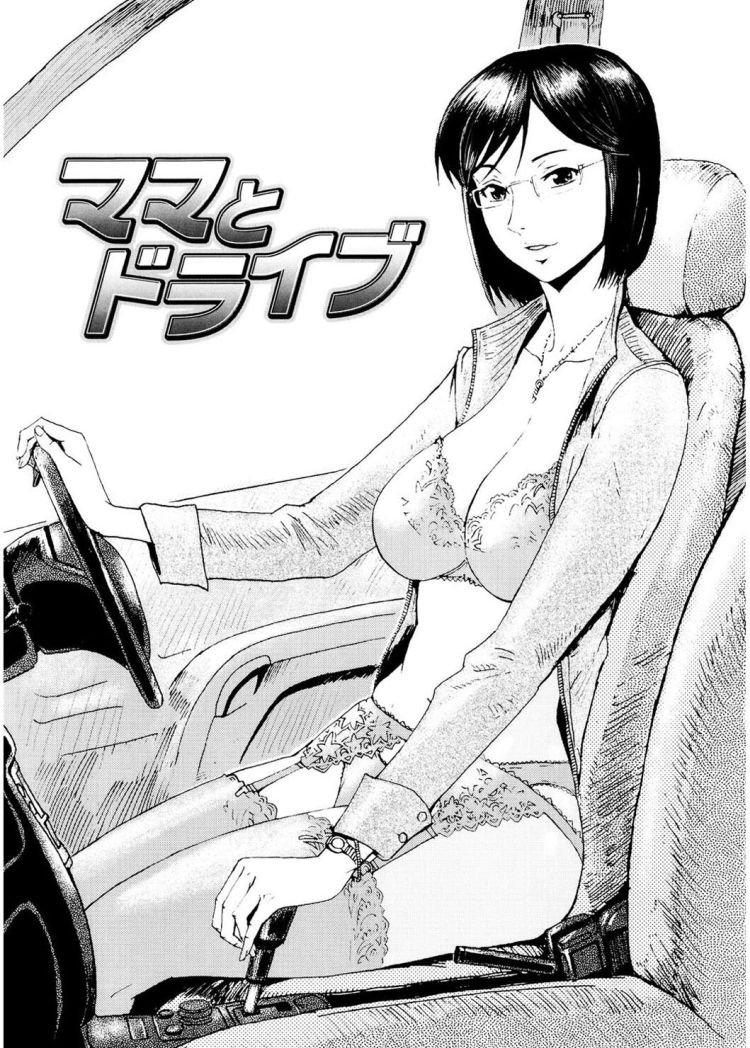 ママとドライブ_00001