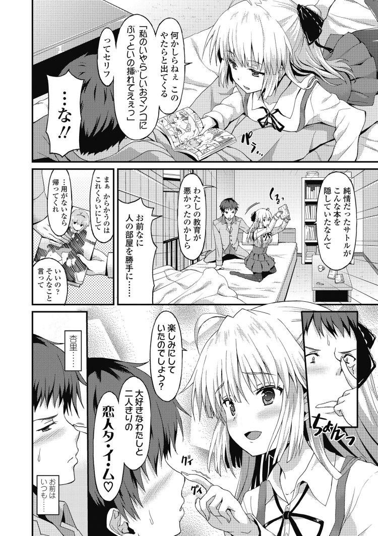 介護少女_00002