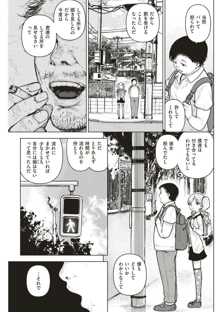 茂みの囀り_00003